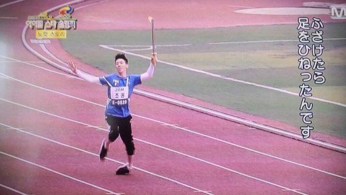 海外面白画像 韓国の男性アイドルグループ『2AM』メンバーがふざけてて足をひねった瞬間(笑)foreign_0041