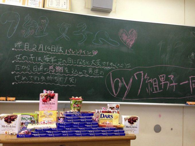 面白画像 イケメンすぎ! バレンタインのお返しにクラス男子達からの一足早いホワイトデーのお返し(笑)kids_0041