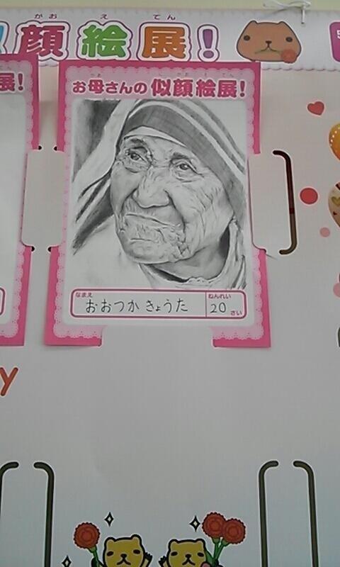 面白画像 セブンイレブン母の日『お母さんの似顔絵展!』のイラストがレベル高すぎます(笑)kids_0052_03