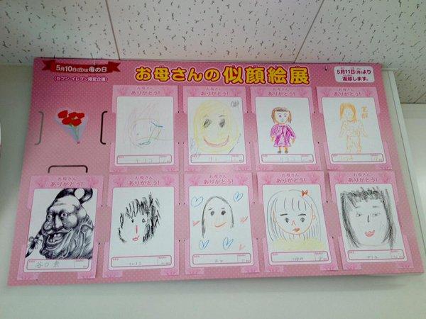 面白画像 セブンイレブン母の日『お母さんの似顔絵展!』のイラストがレベル高すぎます(笑)kids_0052_09