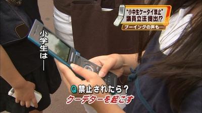 【テレビの子どもインタビューおもしろ画像】女子小学生に「携帯を禁止されたら?」とインタビューしたら怖い回答(笑)
