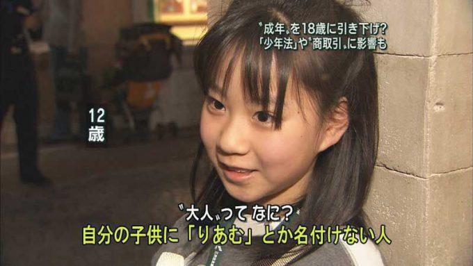 【テレビの子どもインタビューおもしろ画像】街頭インタビューで12歳の女の子に「大人」ってなにかを聞いてみたら(笑)