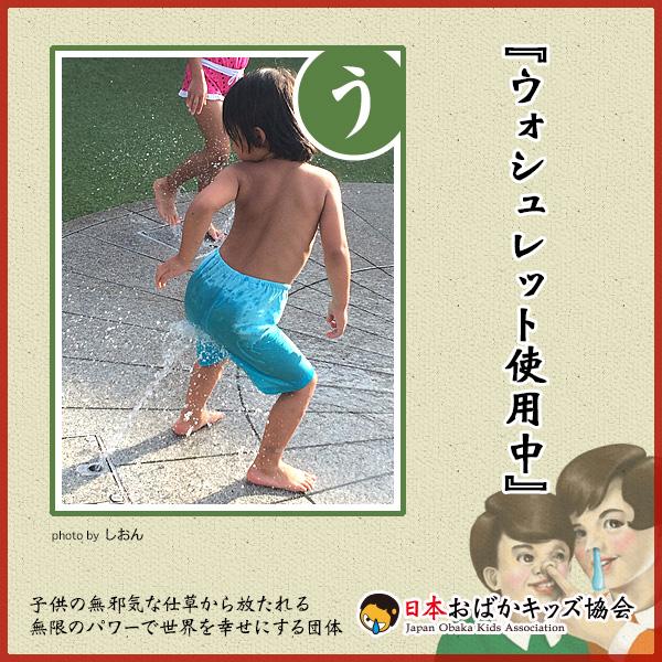 【お正月の子どもかるたおもしろ画像】おばかな子どもたちが面白かわいい『おばかるた』でお正月から笑顔になれます(笑)newyear_0028_04