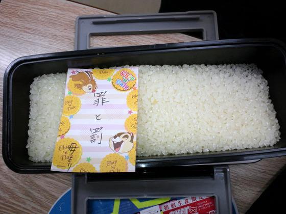 【食べ物おもしろ画像】罪と罰! 母からの嫌がらせ弁当がガチすぎます(笑)food_0061