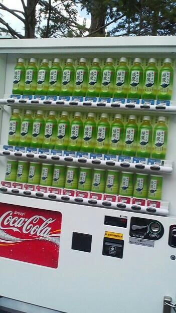 面白画像 選択の余地がないコカ・コーラの自動販売機(笑)adsign_0044
