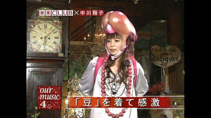 下ネタ面白画像 豆? 『僕らの音楽 Our Music』に出演した中川翔子の豆コスプレ(笑)hhh_0047