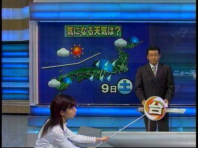 下ネタ面白画像 放送事故! 天気予報のニュースでアナウンサーがニュースキャスターの大事なトコを隠す(笑)hhh_0053
