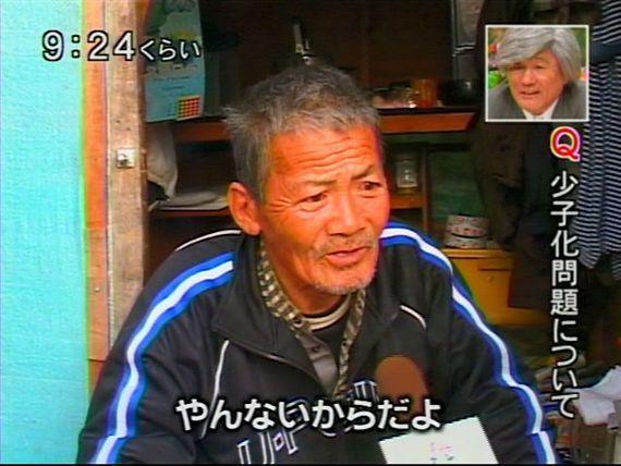 下ネタ面白画像 少子化問題について男性にインタビューをしたら正論が返ってきた(笑)hhh_0056