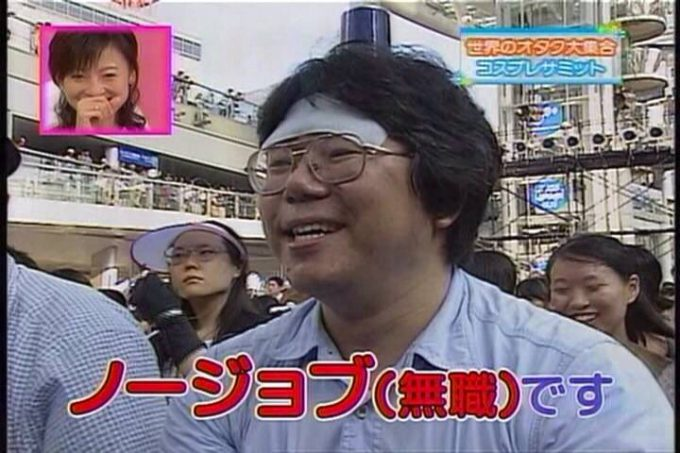 【テレビのオタクインタビューおもしろ画像】ノージョブ! 世界のオタクが大集合する『世界コスプレサミット』に来場した男性(笑)