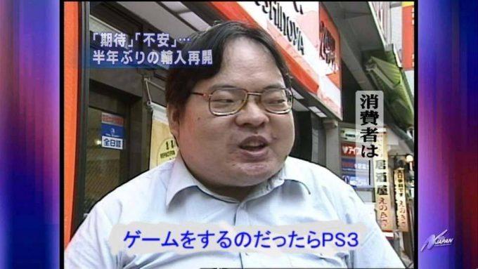 【テレビのオタクインタビューおもしろ画像】無視! 吉野家の牛丼再開でオタクにインタビューしたら「ゲームをするのだったらPS3」(笑)