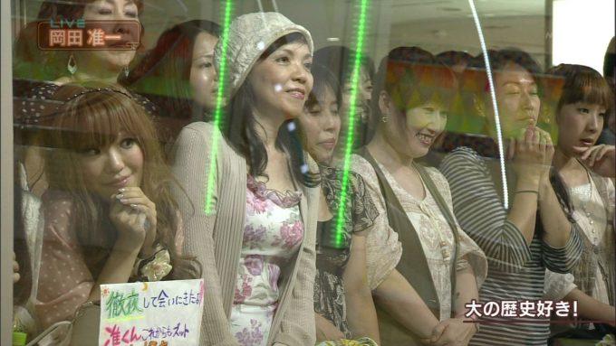 面白画像 怖い! V6岡田准一のジャニーズオタク女子が怖すぎます(笑)otacos_0045