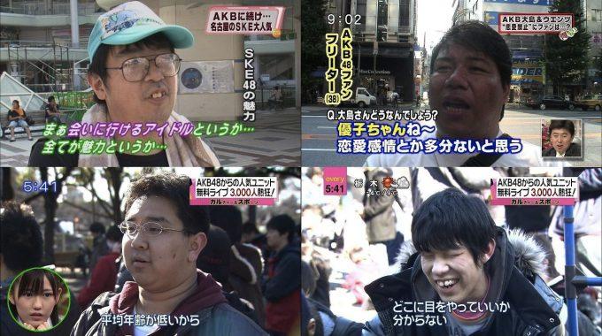 【オタクおもしろ画像】街頭インタビューのAKBやSKEファンの人たち(笑)otacos_0055