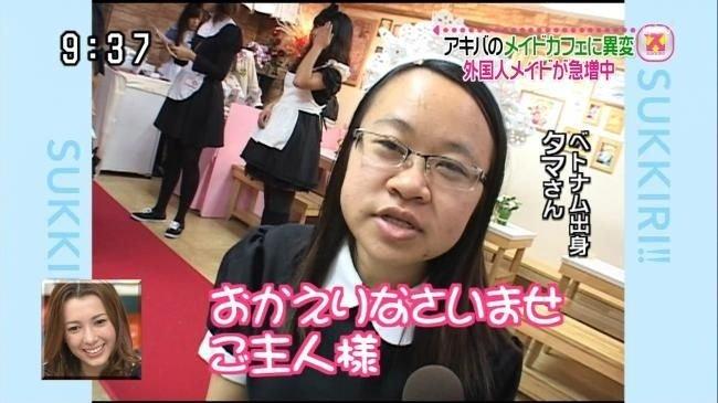 面白画像 おかえりなさい! アキバのメイドカフェにいた外国人メイドのタマさん(笑)otacos_0058