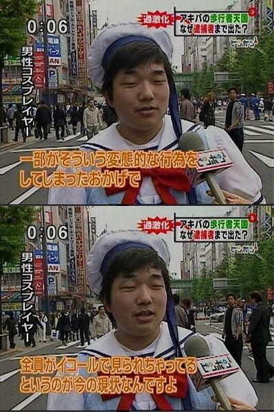 【テレビのオタクインタビューおもしろ画像】アキバの歩行者天国にいた男性コスプレイヤーに街頭インタビュー(笑)