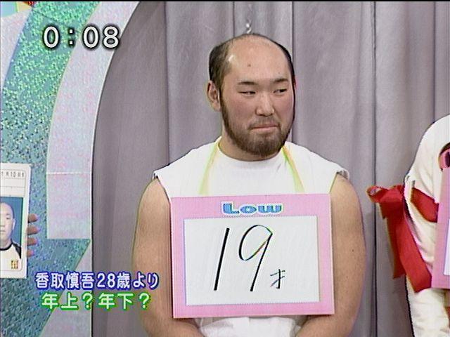 【テレビおもしろ画像】年齢当てクイズに出演した男性(19歳)が老け顔すぎます(笑)