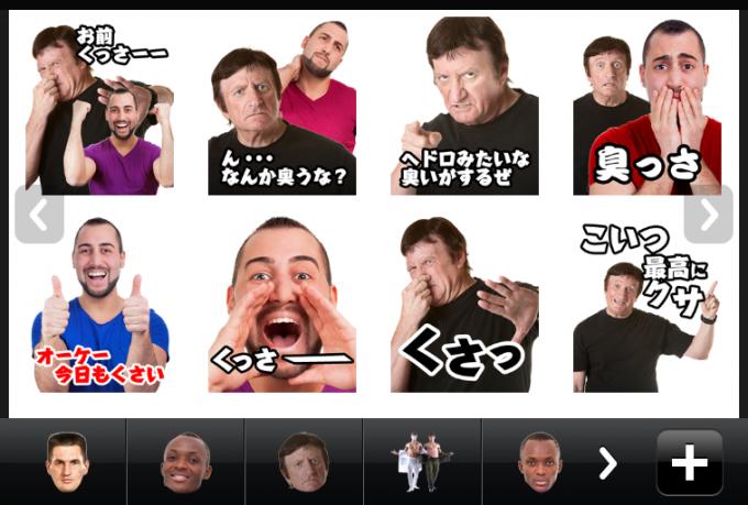 面白画像 ムキムキ! LINEのようなメッセンジャーアプリ『マッスルトーク』が面白そう(笑)netsns_0062_05