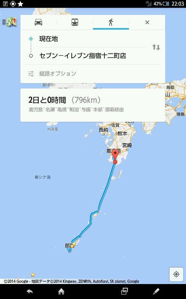 面白画像 グーグルマップで沖縄から最寄りのセブンイレブンを検索したら(笑)netsns_0071