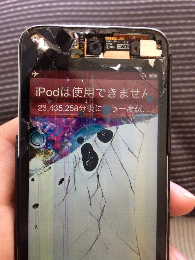 面白画像 封印! iPodをうっかり洗濯したら44年間封印されてしまいました(笑)netsns_0080