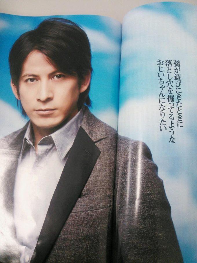おもしろ画像 V6岡田准一がキメ顔で言っている言葉の意味がよく分かりません(笑)talent_0068