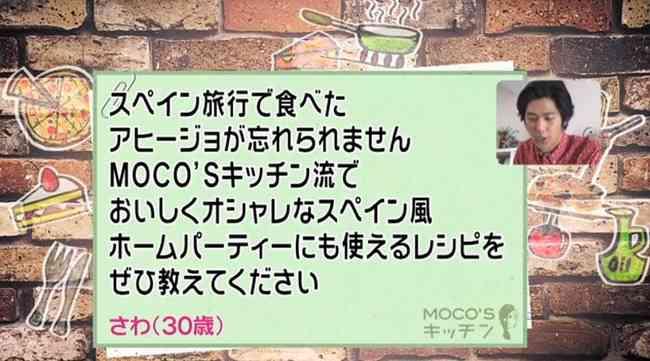 【テレビの料理おもしろ画像】『MOCO'Sキッチン』で視聴者からの意見を無視する速水もこみち(笑)