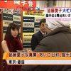 きも! 皆藤愛子が写真集『あいこ日和』の発売握手会でファンと触れ合う(笑)