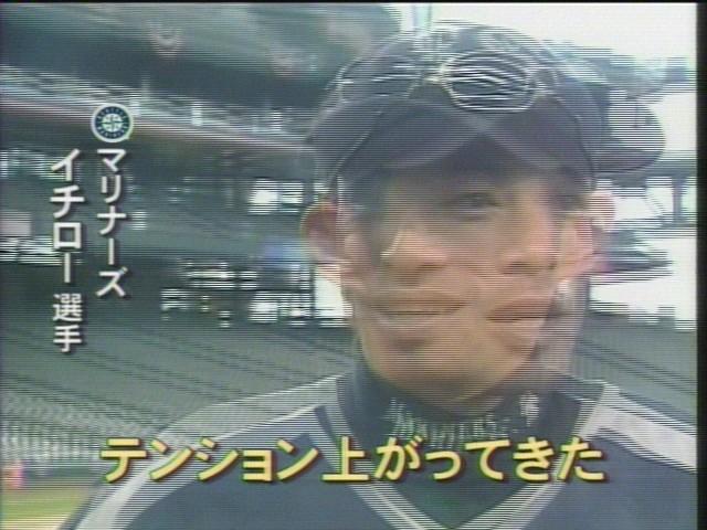 テレビ面白画像 インタビュー中テンション上がってきたマリナーズのイチロー選手(笑)tvmovie_0066