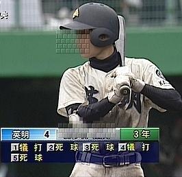 【テレビの野球おもしろ画像】打たせて! 高校野球史上、おそらく一番かわいそうな英明高校の選手(笑)
