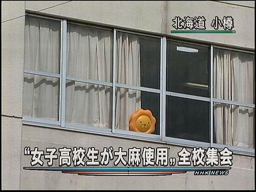 テレビ面白画像 北海道小樽の高校で女子生徒が大麻使用のニュースが流れた時の学校の様子(笑)tvmovie_0073