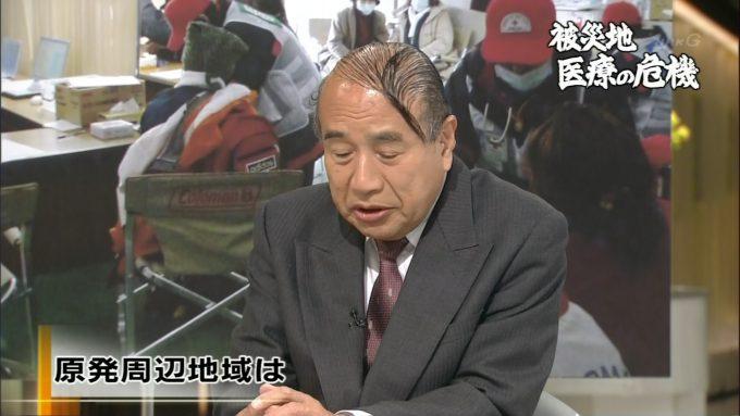 テレビ面白画像 いま何が必要か! NHKに登場した山本保博先生の髪型(笑)tvmovie_0075_01