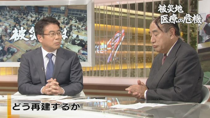 テレビ面白画像 いま何が必要か! NHKに登場した山本保博先生の髪型(笑)tvmovie_0075_03