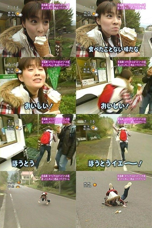 【テレビハプニングおもしろ画像】ほうとうイエー! 斉藤舞子アナ、美味しいほうとうアイスに興奮して転倒(笑)