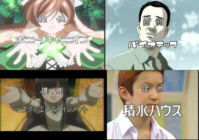 テレビ面白画像 提供! 目が「提供」になっているアニメのキャラクターたち(笑)tvmovie_0080