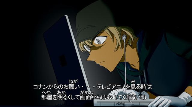 【名探偵コナンおもしろ画像】離れて! コナンからのお願いを無視する安室透(笑)conan_0006