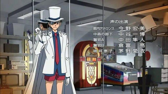 ダサい! アニメ『まじっく快斗』エンディングの怪盗キッドの服装(笑)conan_0024