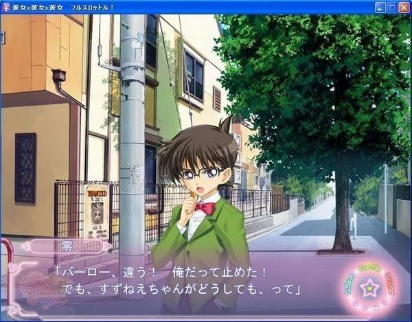 【名探偵コナンおもしろ画像】あれれ~? 江戸川コナン、ついに違うゲームにまで登場(笑)