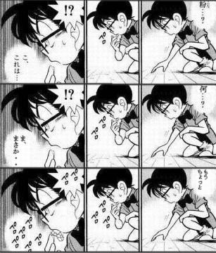 中毒! 江戸川コナン、事件調査中に麻薬を発見して麻薬中毒に(笑)conan_0039_01