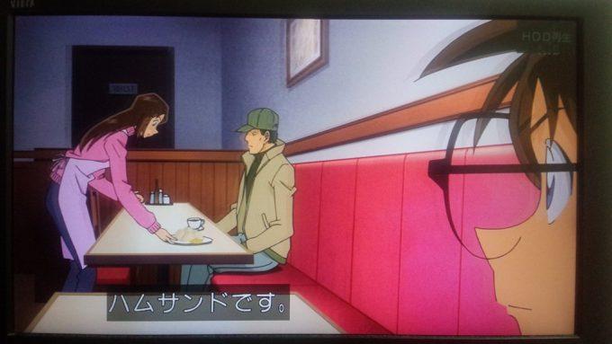 妙だな… アニメ第813話「安室に忍びよる影」ハムサンドを注文しただけで人を疑うコナン君(笑)conan_0042