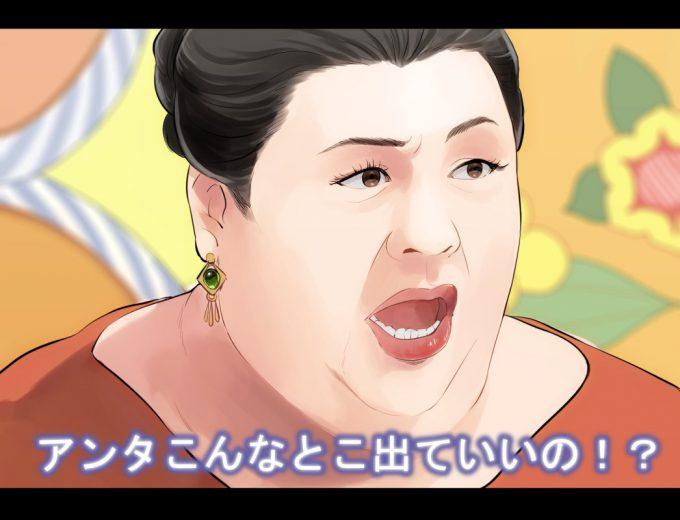 conan_0043_02