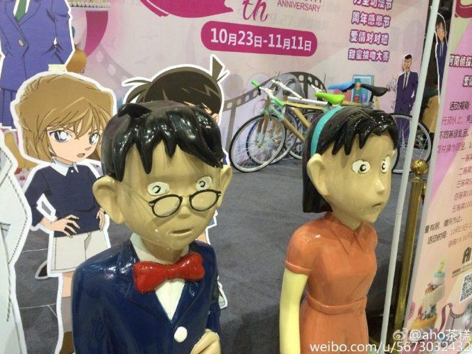 ええ? 映画『名探偵コナン 業火の向日葵』の宣伝用に作られた中国版フィギュア(笑)conan_0045