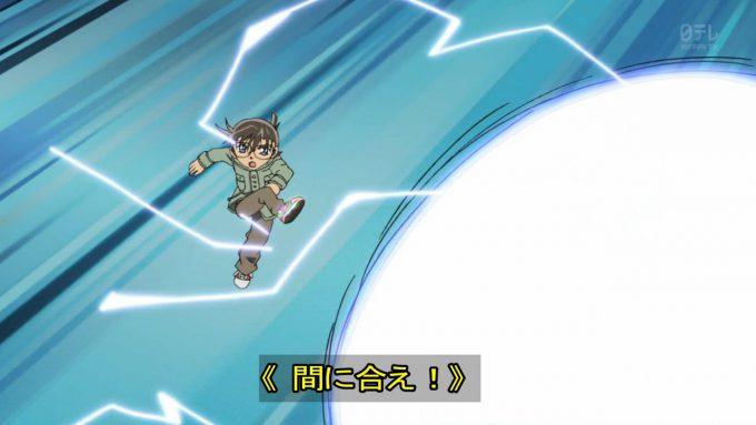 【名探偵コナンおもしろ画像】無茶苦茶! アニメ第798話「動く標的」でビルから飛び降りた人をサッカーボールをぶつけて救出(笑)conan_0053_04