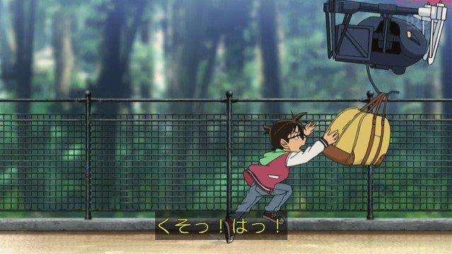 【名探偵コナンおもしろ画像】1億円と一緒にドローンで空を飛ぶコナン(笑)