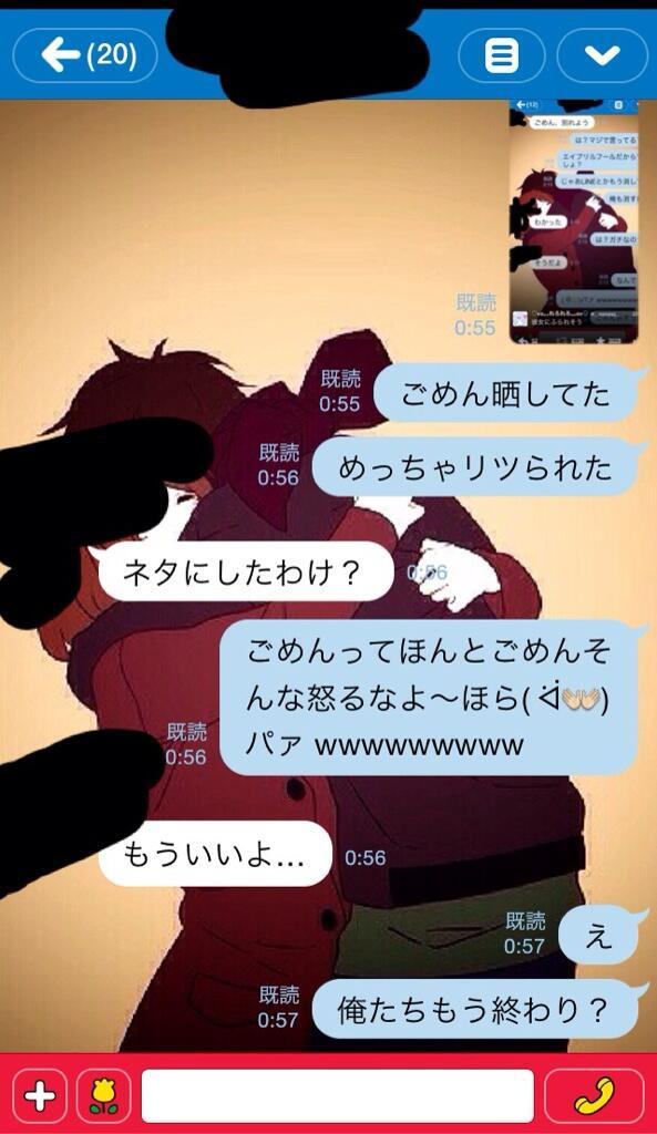 面白画像 パァ! 彼女と別れ話をしている時に彼氏が誤送信した顔文字がひどい(笑)netsns_0070_02