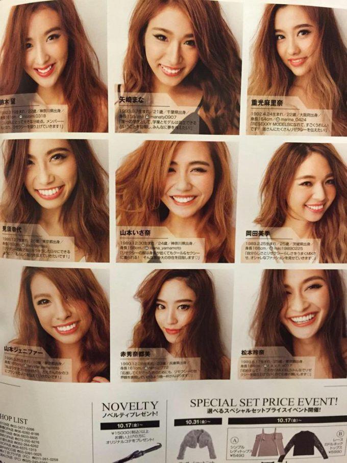 量産型女子! 雑誌に載っていたモデルが同一人物にしか見えません(笑)beauty_0071
