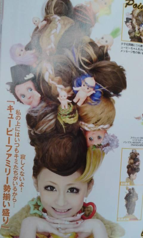 寂しくない! マヨネーズ好きにぴったりな『小悪魔ageha』の髪型「キューピーファミリー勢揃い盛り」(笑)beauty_0073