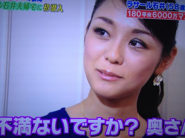 ラサール石井の美人妻 石井桃圭さん、テレビ出演でつけまつ毛ズレの放送事故(笑)beauty_0074_02