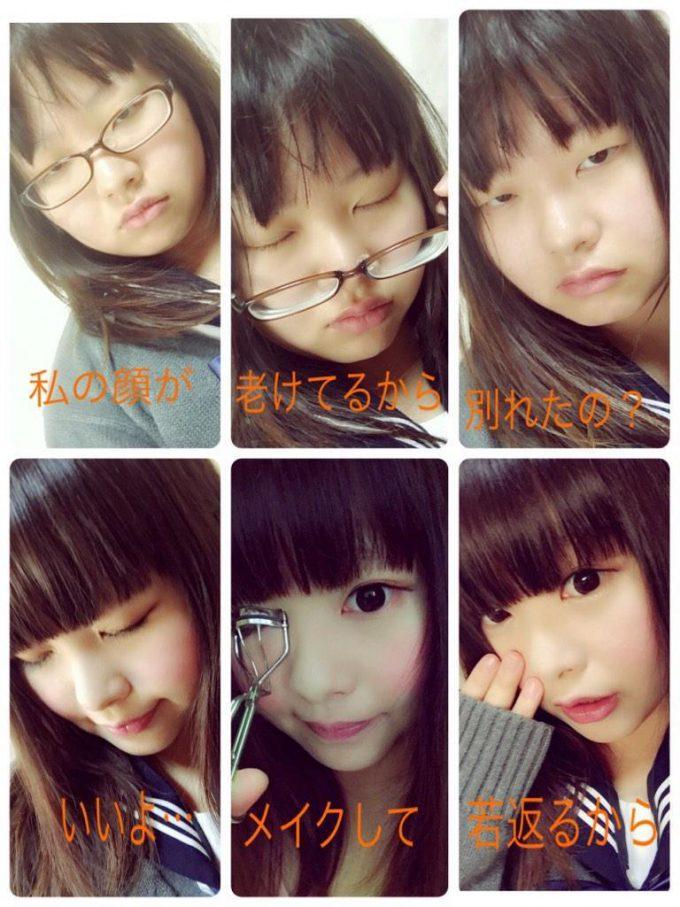 変身! 冴えないメガネ女子の詐欺メイクが変わりすぎで、女子が信じられなくなるレベル(笑)beauty_0080