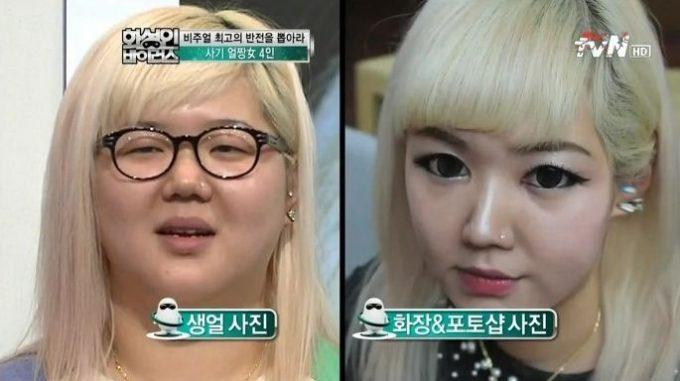 別人ですよね? 韓国女子のメイク・画像処理技術が完全に詐欺(笑)