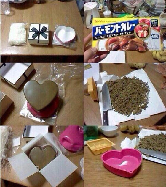 【食べ物おもしろ画像】見た目じゃ分からない! バーモントカレーで作ったバレンタインチョコ(笑)food_0066