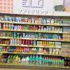 恐怖! 薬局の洗剤コーナーがお客さんをヤリにきてる(笑)