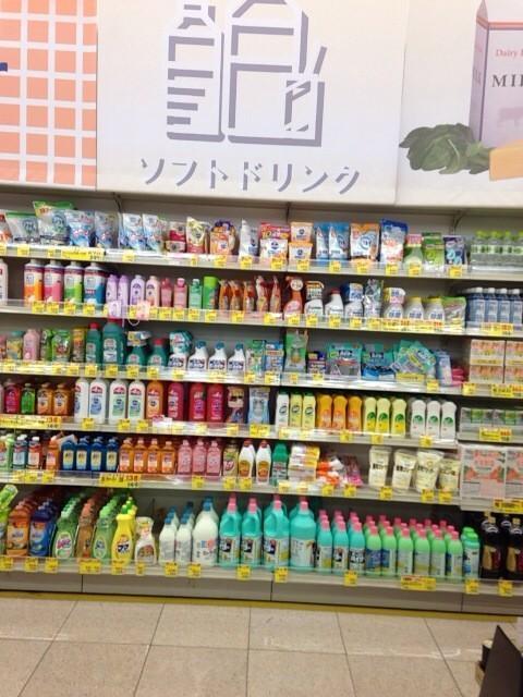 恐怖! 薬局の洗剤コーナーがお客さんをヤリにきてる(笑)food_0075